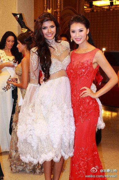 Miss World 2011 (Venezuela)